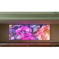 China LED Video Wall Panel Price,Church Pantalla Giant Smd Full Color Indoor LED Display Screen P2.5 for sale