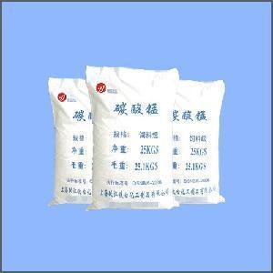 Quality Magnesium Carbonate (1250 Mesh) for sale