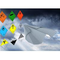 Buy cheap International Dangerous Goods Air Freight Services To Amsterdam Netherlands from wholesalers