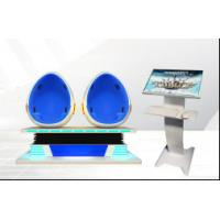 Buy Infinity 360 Rotation 9D Egg VR Cinema Simulator 2 Seat Virtual Reality Chair Platform For Amusement Park at wholesale prices
