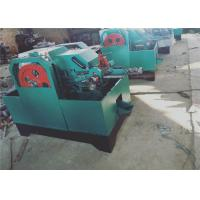 China Drywall Screw Nail Making Machine Cold Heading Forging Screw Length 15-35mm 3KW on sale