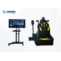 Quality Coin Operated Deepoon E3 9D Virtual Reality Driving Simulator for sale