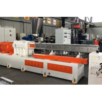 Buy 75mm Twin Screw Extruder Machine 500 Kg / H Capacity 12 Months Warranty at wholesale prices