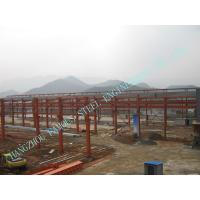 Quality I Section Shape Industrial Steel Buildings Hall Modern Design Beautiful Apperance for sale