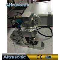 Quality CE Ultrasonic Sealing Machine , Rubber And PVC Cutting And Sealing Machine for sale