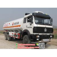 Quality ND1253B45J Beiben Fuel Tank Truck(25000Liters) for sale