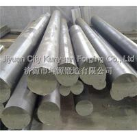 Carbon steel forged round bar for high pressure boiler