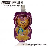 Quality Customized Pocket Stand Up Pouches With Spout   Body Lotion Cosmetic Pouch Bag for sale