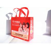 Quality Eco Friendly PP Non Woven Shopping Bag With Handle , Shopping Carrier Bags for sale