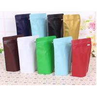 Matte Stand Up Coffee Bean Packaging Bags Plastic Custom Printed Coffee Bag With Valve