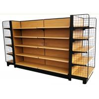 Quality wooden grain metal shelves grocery store double side supermarket shelf with 65 kg capacity for sale