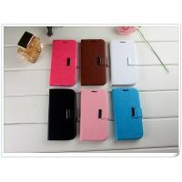 China High Quality Leather Case Cover for Samsung Galaxy S4 SIV 9500 on sale
