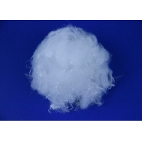 Buy cheap 6D*51MM Polypropylene / PP staple fiber for Geotextile, spinning and carpet from wholesalers