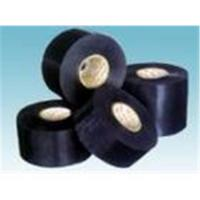 Quality Anticorrosion tape for sale