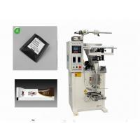 Quality High Speed Chocolate Fold Wrapping Machine With PLC Computer Screen for sale