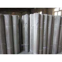 Quality Alloy 825 Wire Mesh for sale