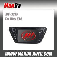 Quality Manda car radio for Lifan X50 in-dash navigation car entertainment system touch screen dvd gps for sale