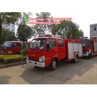 Quality 3.5ton ISUZU water tank fire truck Philippines for sale