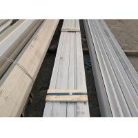 Buy cheap Construction Stainless Steel Flat Bar , Structural Steel Profiles 6mm-660mm from wholesalers