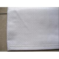 China transparent pp woven packaging bag, pp woven packaging bag ,white pp woven bag on sale