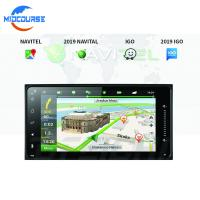 China 7 Universal Car DVD Player Double Din Car Stereo With Navigation And Bluetooth on sale