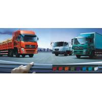 Quality Dongfeng 8x4 Cargo Truck DFL 1311 12 Wheeler Truck With Capacity 40 - 50T for sale