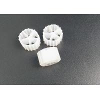 Quality White 5 Holes Virgin HDPE Filter Media Long Life Size 10mm X 7mm for sale
