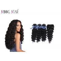 Quality Deep Curly Unprocessed Remy Hair Extensions Weave For Black Woman 350g for sale