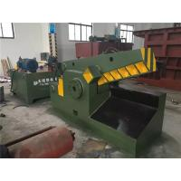 Quality Simple Customized Automatic Shear Q43 Convenient With Diesel Engine for sale