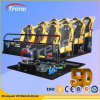 Quality Amazing Experience 5D Cinema Equipment With Special Effects Easy Operation for sale
