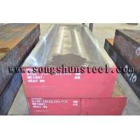 Quality Wholeasale plastic steel flat bar p20 for sale