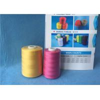 Buy cheap Single S / Twist Z 20/2 40/2 100% Polyester Sewing Thread TFO Yarn from Wholesalers