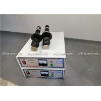 Quality 2000W Ultrasonic Sealing Machine For Fabric Welding for sale