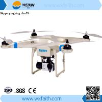 China Flying Camera Helicopter Mini Camera Drone on sale