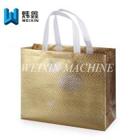 Buy cheap Best Quality Aluminum Film Laminating Non Woven gift Bag With tension test from wholesalers