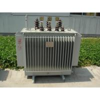 Quality TE-OAT Series Oil Immersed Transformer , Test High Voltage Transformer Strong Shockproof for sale