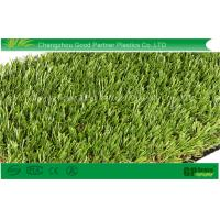 Quality Green Nature Garden Artificial Grass 30mm 14700tufts PE Eco Friendly for sale