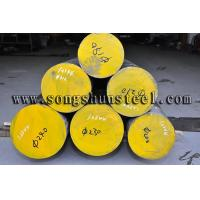 Quality Hot work alloy tool steel bar H13 steel for sale