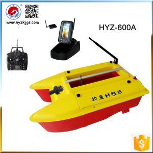 Quality Fish Finder Catamaran Bait Boat HYZ-600A for sale