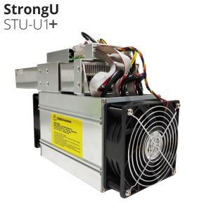 Quality StrongU STU-U1+ 12.8Th/s Blake256R14 DCR miner hardware Decred digging machine for sale