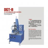 Quality DGT-B Semi Automatic Paper Cookie Tray Forming Machine for sale