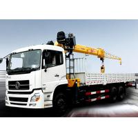 Buy Durable compact Knuckle Boom Truck Crane , hydraulic truck crane SQZ500K 18ton at wholesale prices