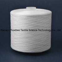 China 100% polyester sewing thread 60/2 on sale