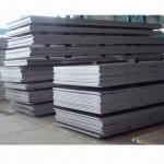 Quality Steel plate/sheet, A709 (Gr.36, 50, 50W, 70W, HPS500W, HPS70W) for sale