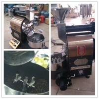 China coffee roaster, coffee beans roasting machine on sale