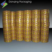 Quality Professional Food Printed Packaging Film , Printed Roll Laminating Film for sale