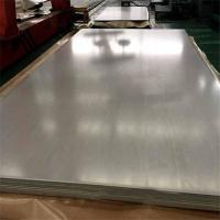 Buy high carbon steel sheets 52100 steel at wholesale prices