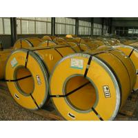 Quality DIN AISI 304 Stainless Steel Coil for sale