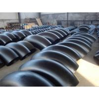 Quality large-diameter astm b16.9 pipe elbow for sale