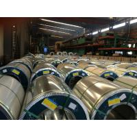 Quality 500Mpa Yield Strength ASTM AISI Glavanized Steel Coil with ISO9001 for sale